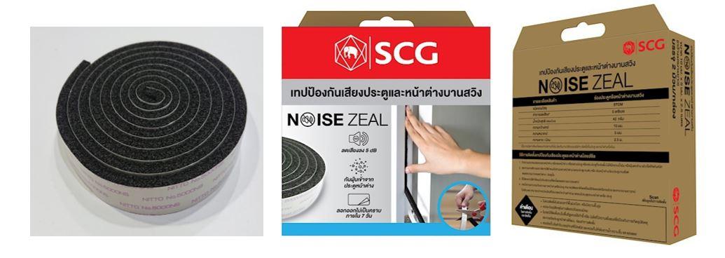 Noise Zeal..
